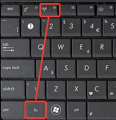 Fn+F2 на клавиатуре