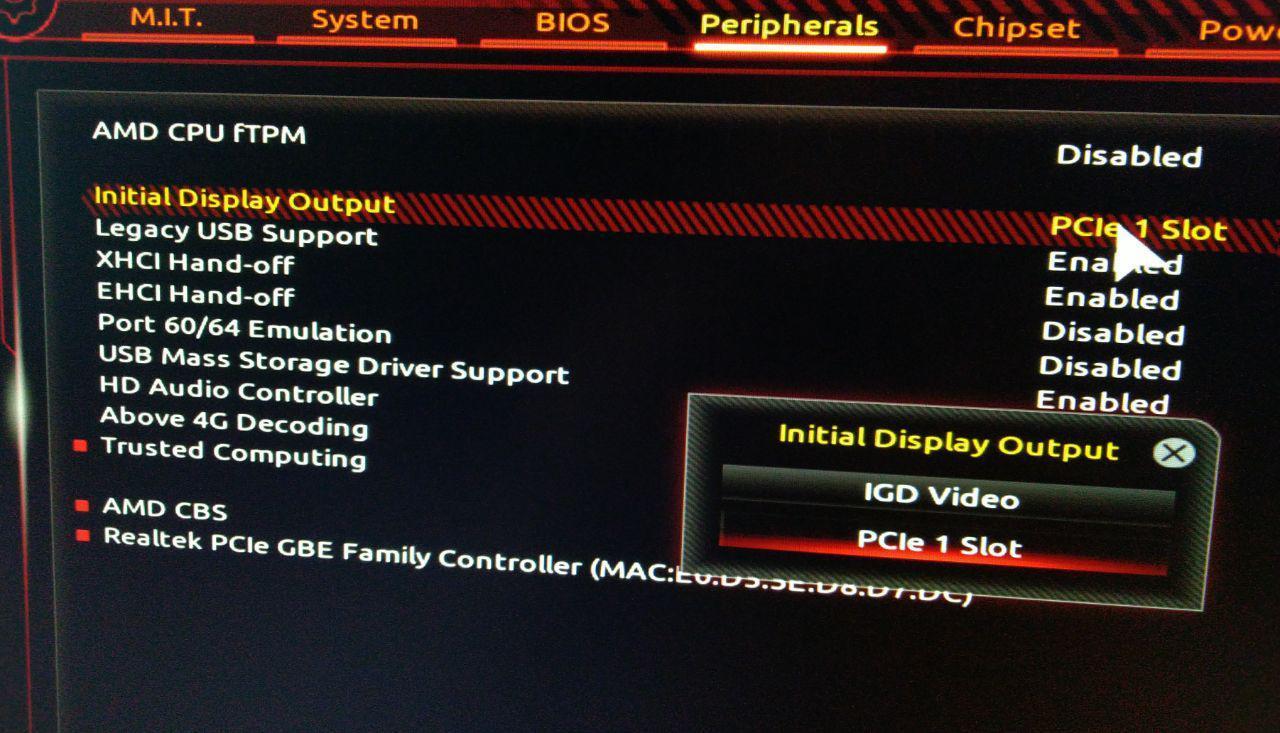 Настройки BIOS – установки первичного графического адаптера