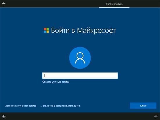 как создать учетную запись в windows