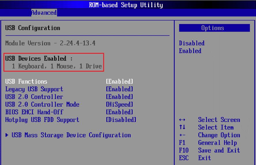 Включение USB-портов в BIOS