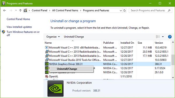 Программы и компоненты – удаление драйверов NVidia