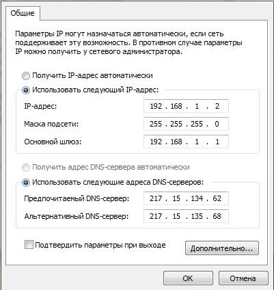 Настройка общих параметров IPv4