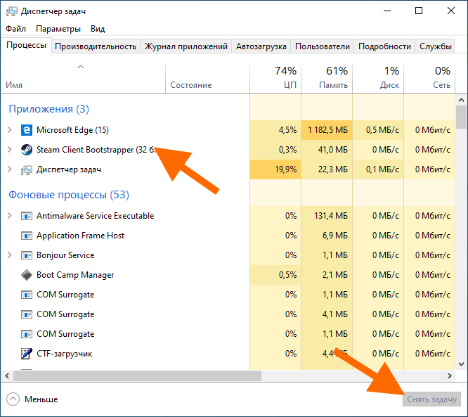 Диспетчер задач в Windows 10