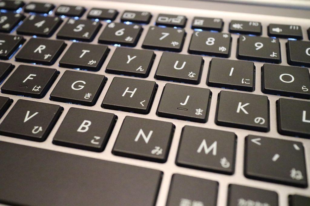 Не работает клавиатура на ноутбуке - решения