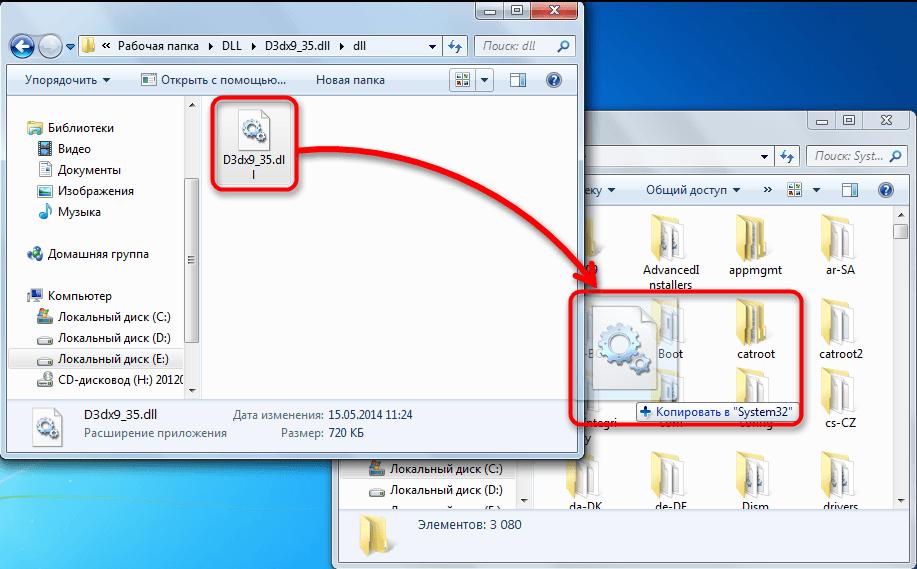 d3dx9_35.dll: что за ошибка и как исправить