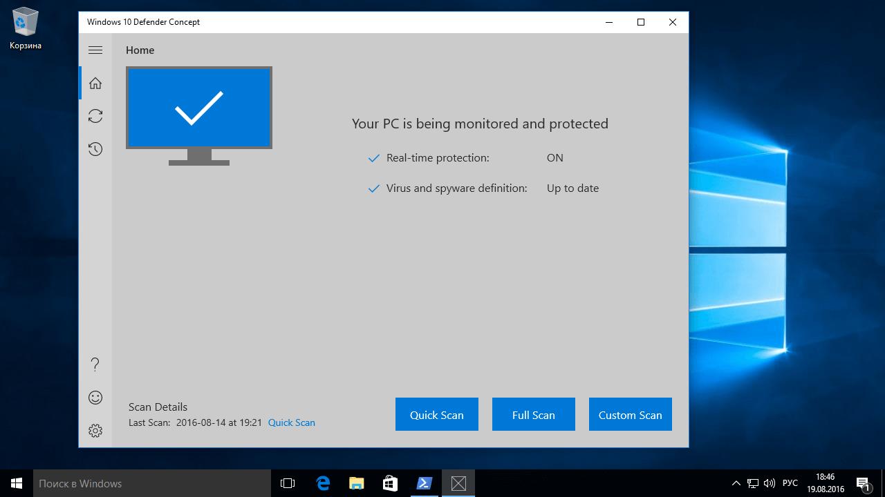 Как удалить вирусы с компьютера на Windows 10