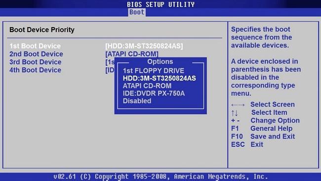 Информация о жёстком диске в BIOS