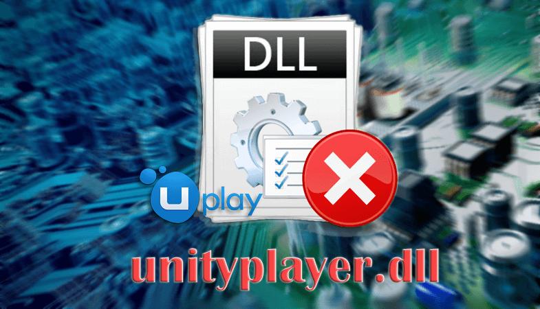 Ошибка файла unityplayer.dll