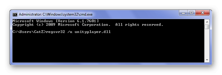 Сброс регистрации библиотеки regsvr32