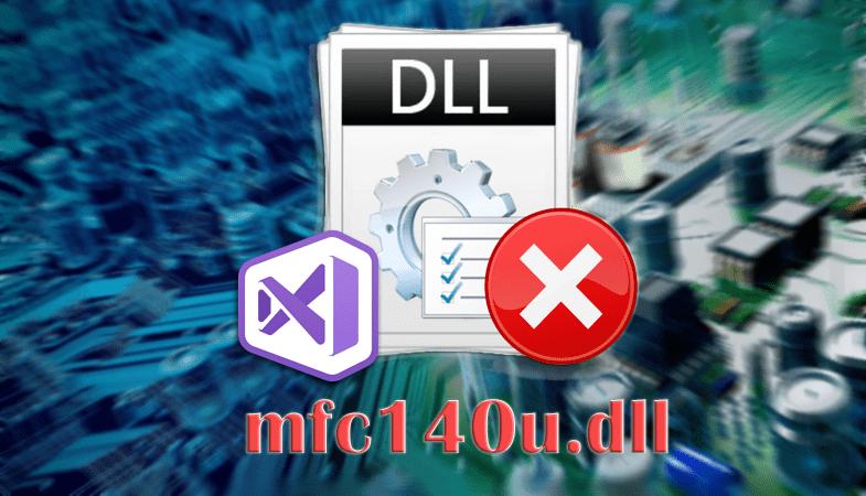 Ошибка mfc140u.dll