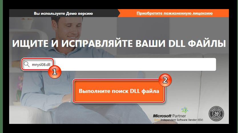 Поиск файла mnysl08.dll DLL-Files.com Client