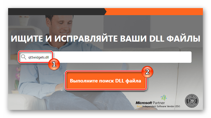 Поиск файла qt5widgets.dll DLL-Files.com Client