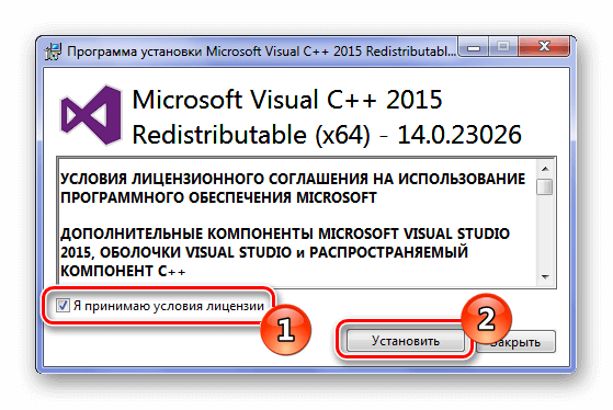 Программа установки Visual Studio 2015