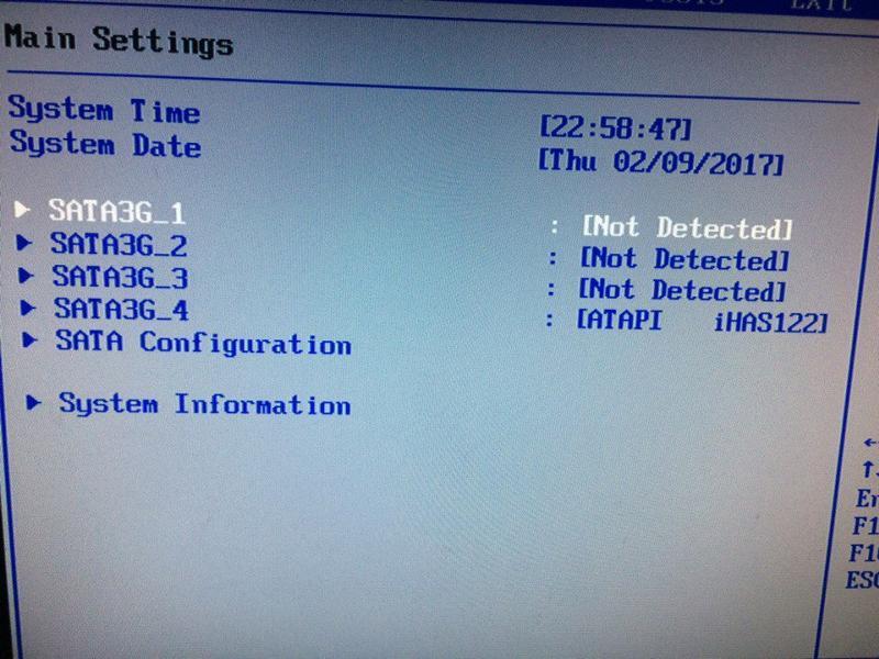Проверка жёсткого диска в BIOS