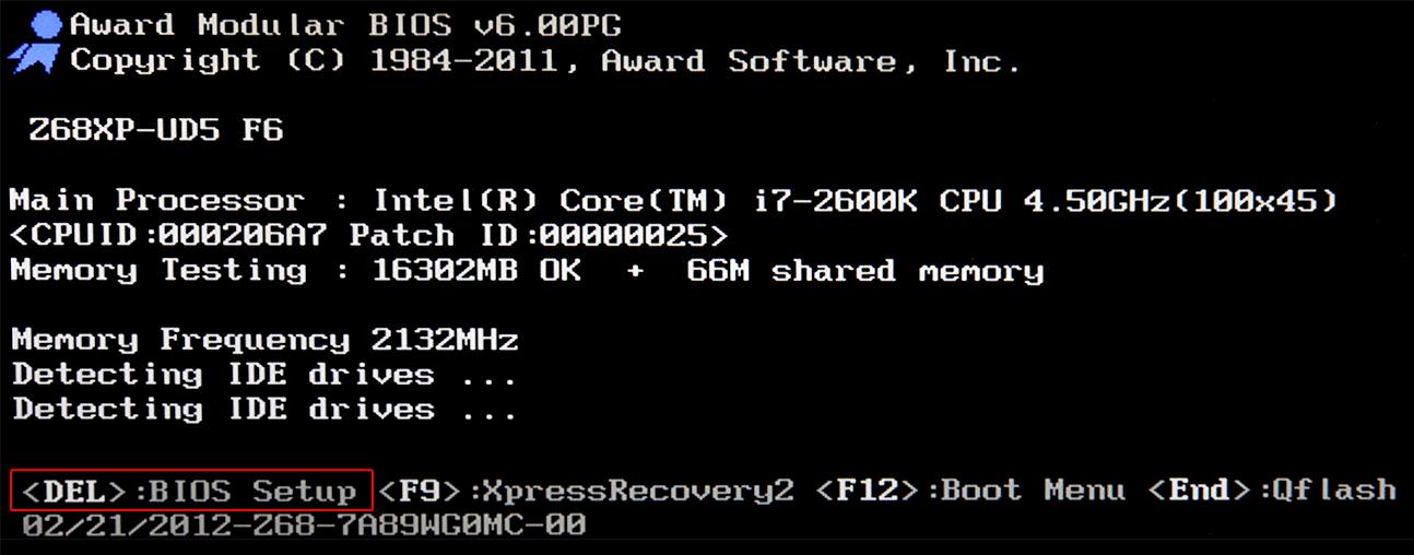 Клавиша для входа в BIOS