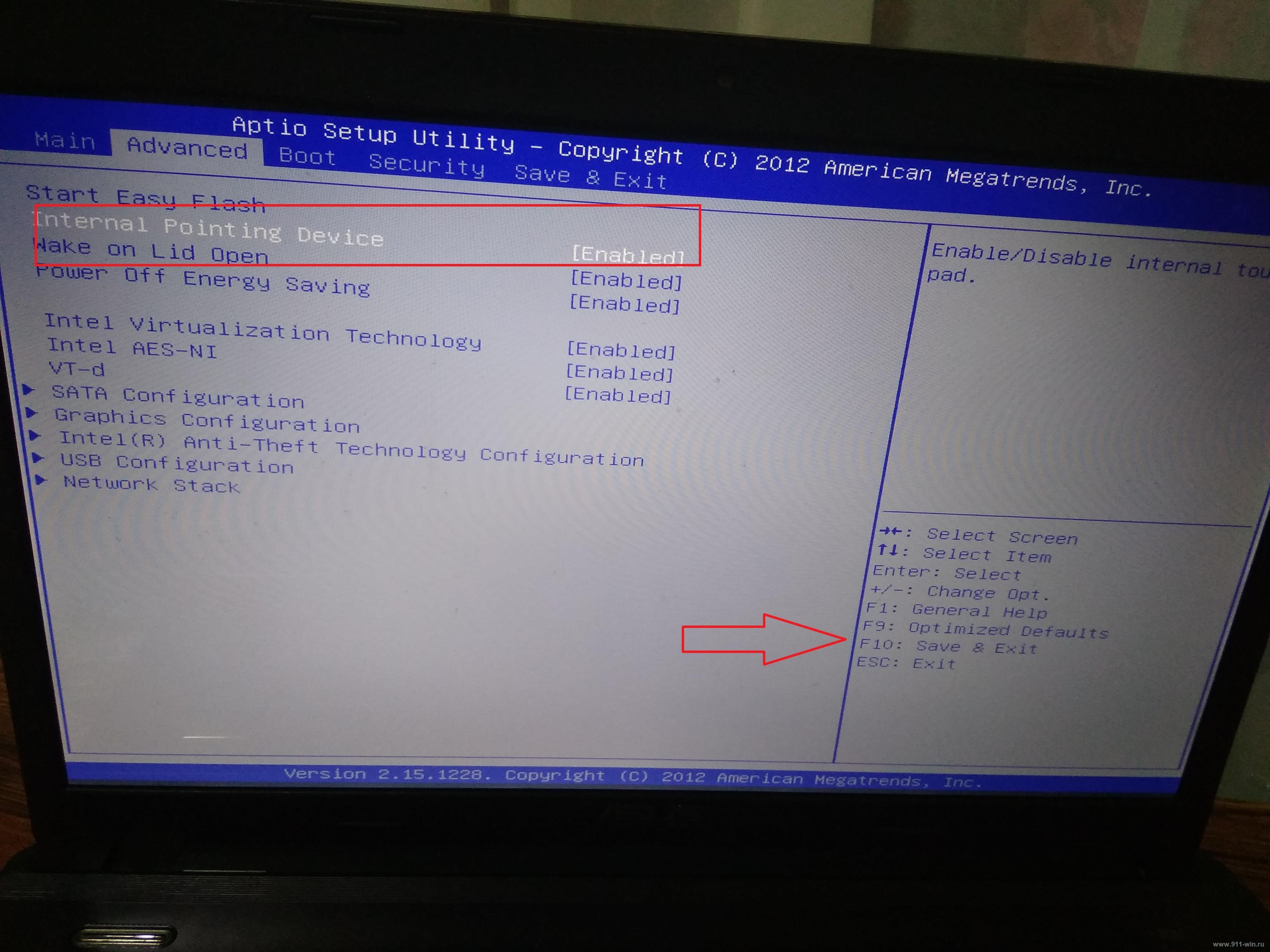 Включение тачпада в BIOS