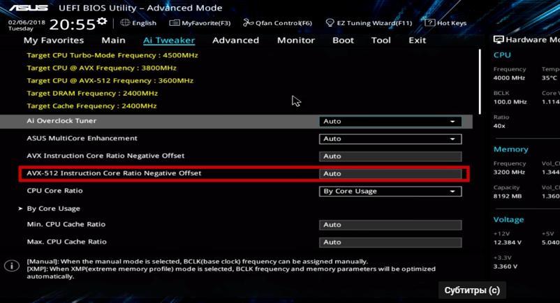 AVX 512 Instruction Core Ratio Negative Offset