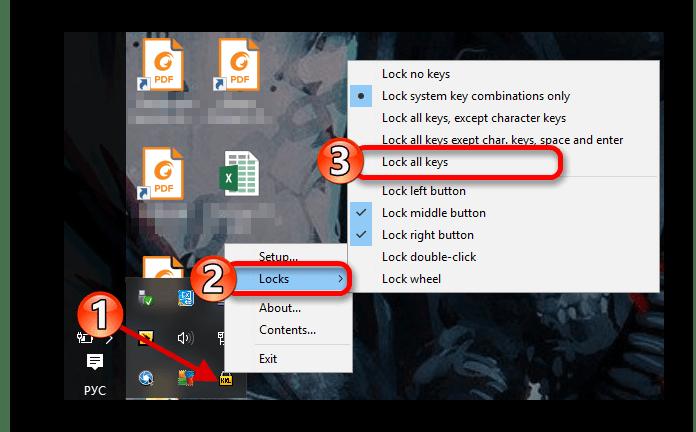 Отключение блокировки клавиатуры в программе Kid Key Lock