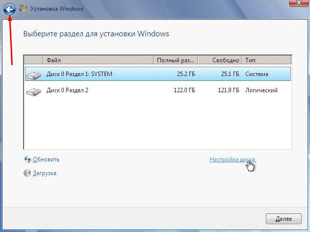 Как отформатировать диск с помощью установщика Windows