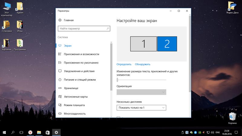 Инструкция: как сделать калибровку монитора в Windows 10