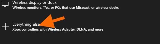Кнопка добавления DLNA-сервера в систему