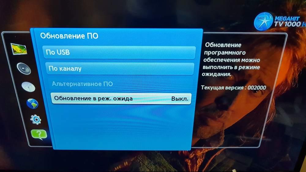 Обновление ПО телевизоров