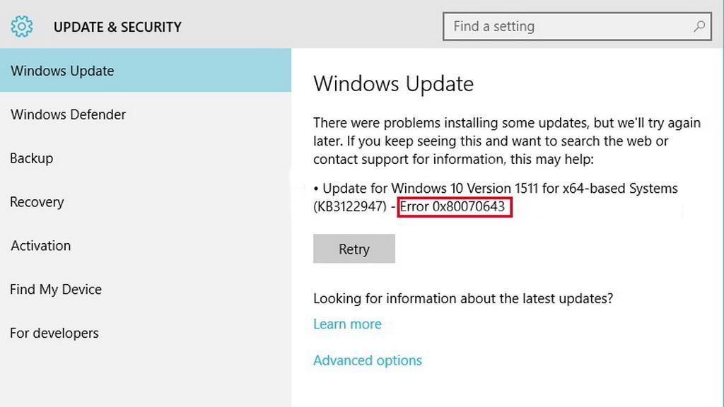 Исправляем ошибку 0x80070643 в Windows 10