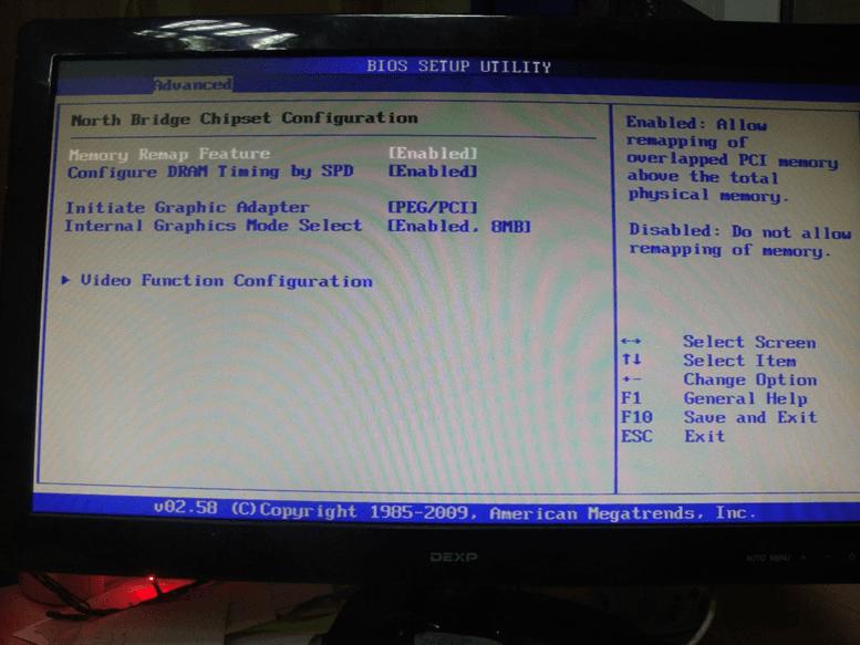 Настройка работы оперативной памяти через BIOS