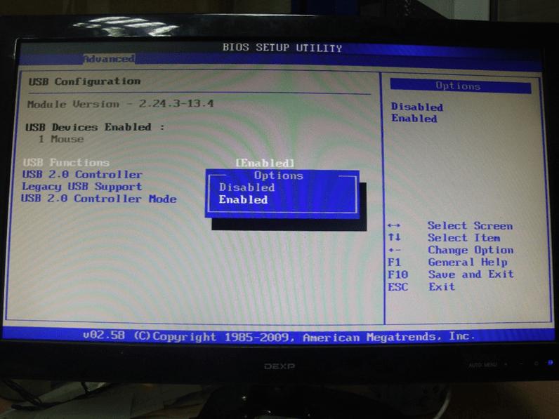 Настройка работы USB портов в BIOS