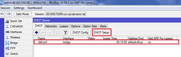 Как создать конфигурацию DHCP в модеме Mikrotik