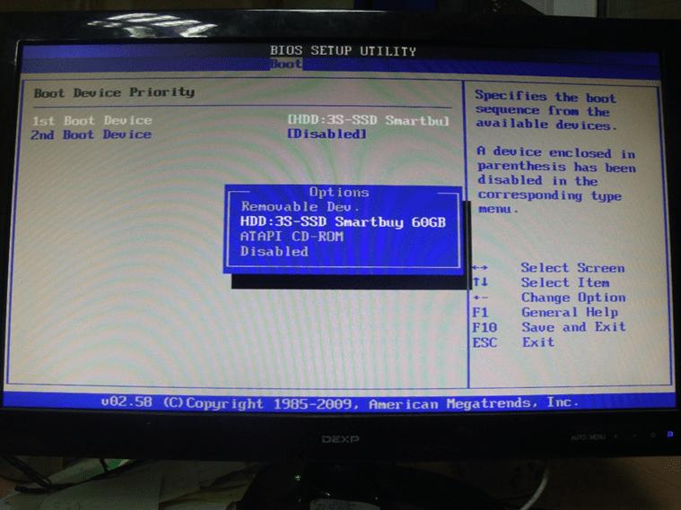 Приоритет загрузки устройств в BIOS