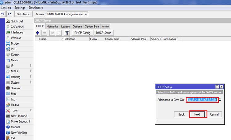 Установка пула адресов в конфигурациях роутера Mikrotik