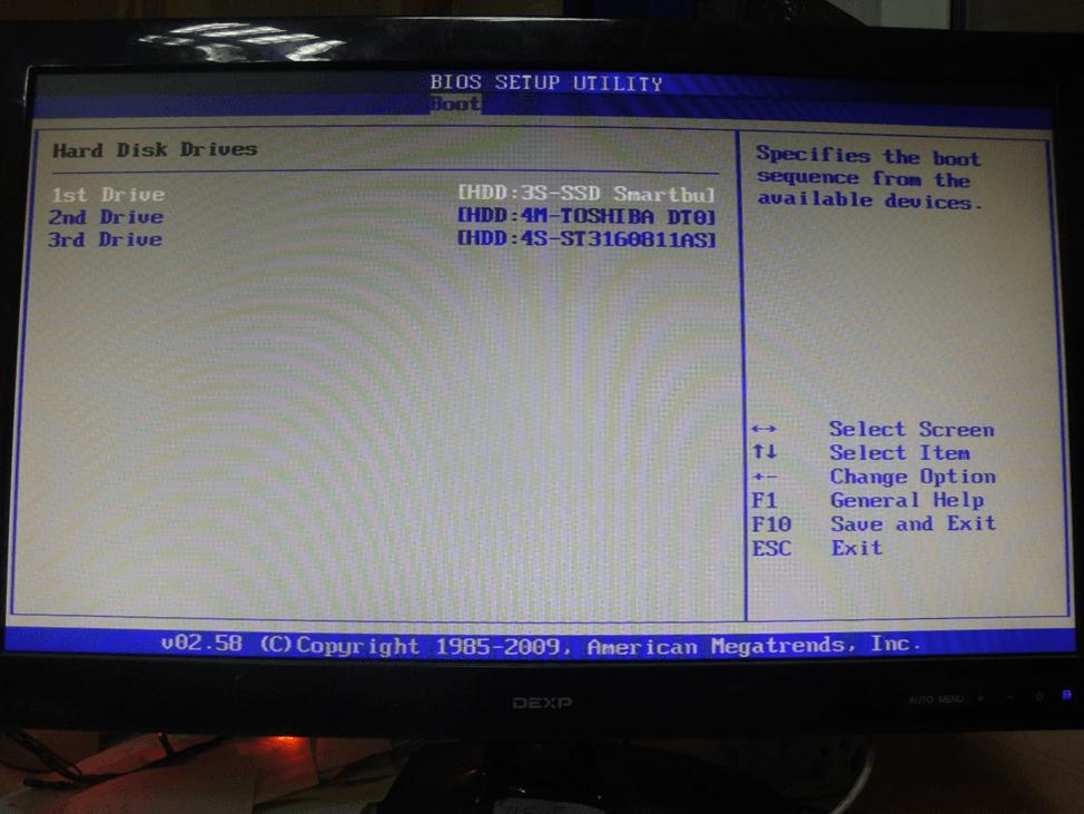 Приоритет чтения твердотельных накопителей в BIOS