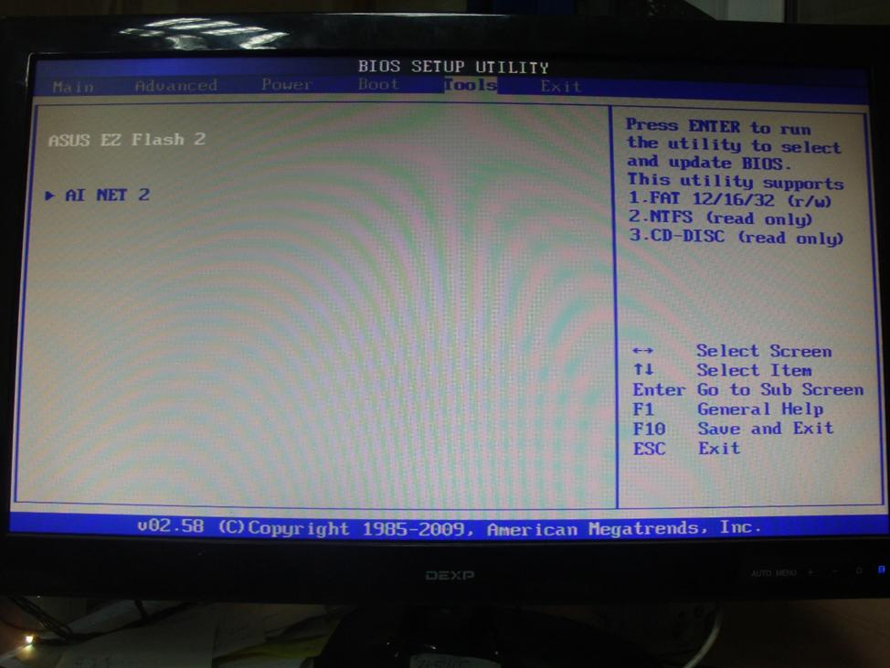 Оставшиеся параметры в разделе Tools BIOS