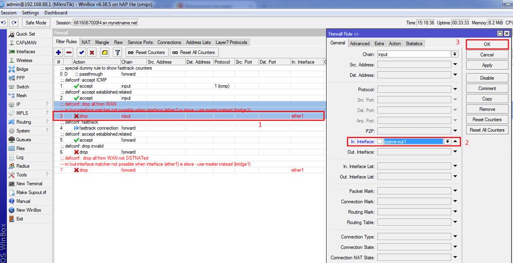 Изменение параметров в разделе Firewall