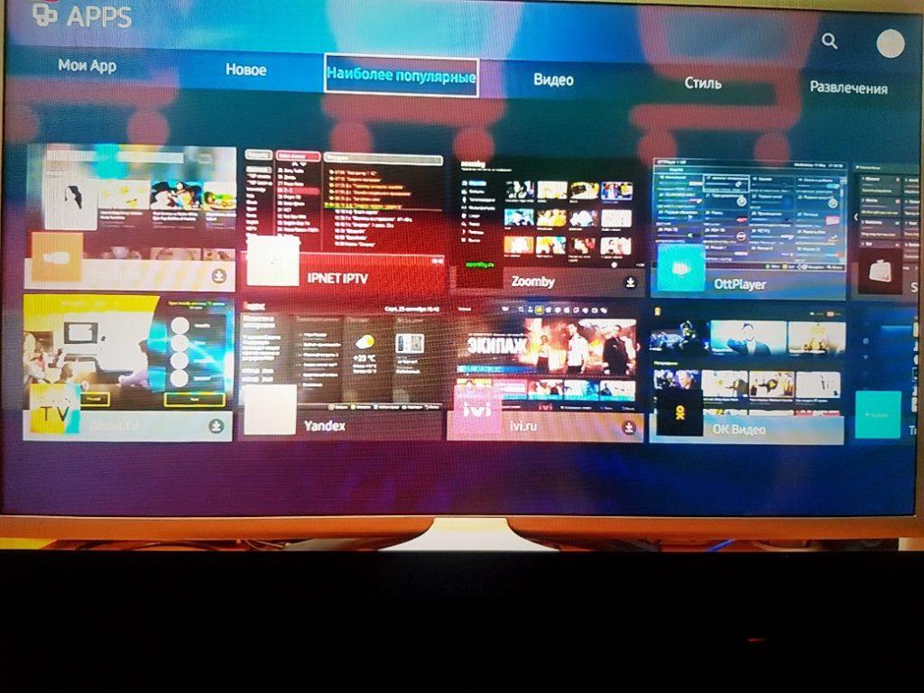 Приложения ТВ на Андроид