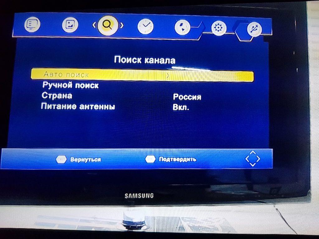 Настройка каналов цифрового ТВ