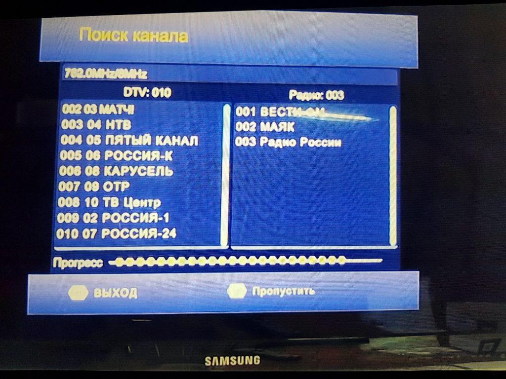 Поиск каналов на ТВ