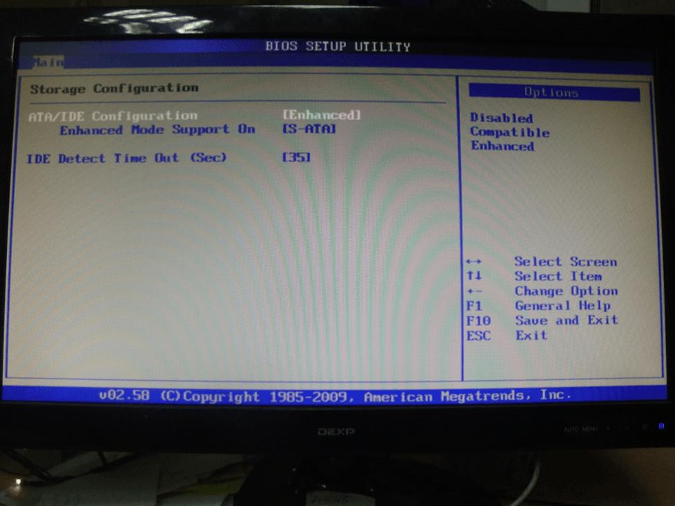 Внешний вид Storage Configuration в BIOS
