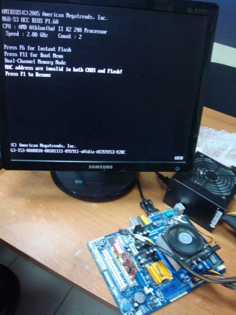 Успешная перепрошивка BIOS