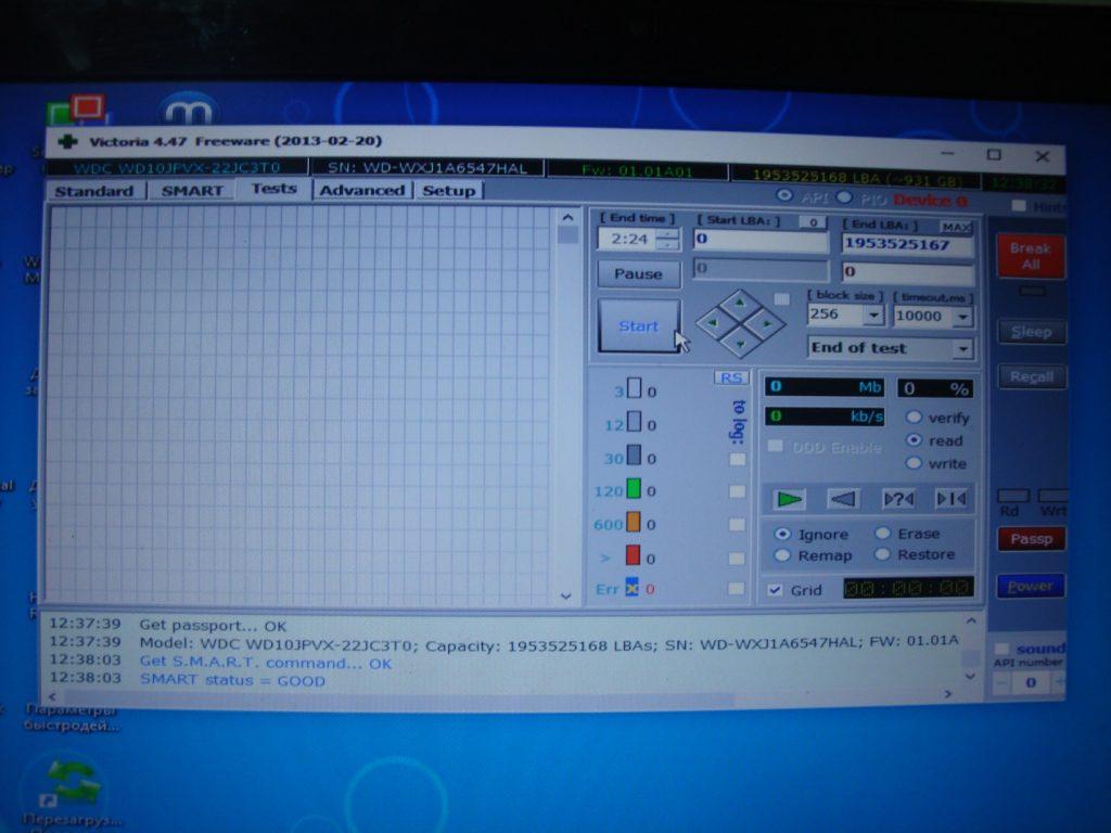 Тестирование жесткого диска с программой Виктория