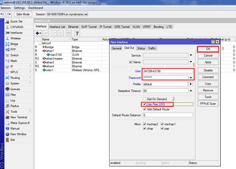 Настройка входных данных в роутере Mikrotik