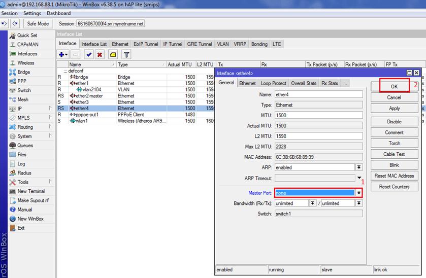 Изменение параметров четвертого порта модема Mikrotik