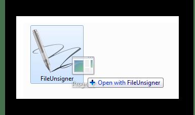 Перетаскивание программы в FileUnsigner