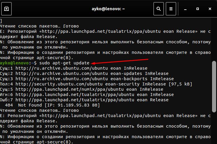 Обновление списка приложений для внесения в него пакета Numix
