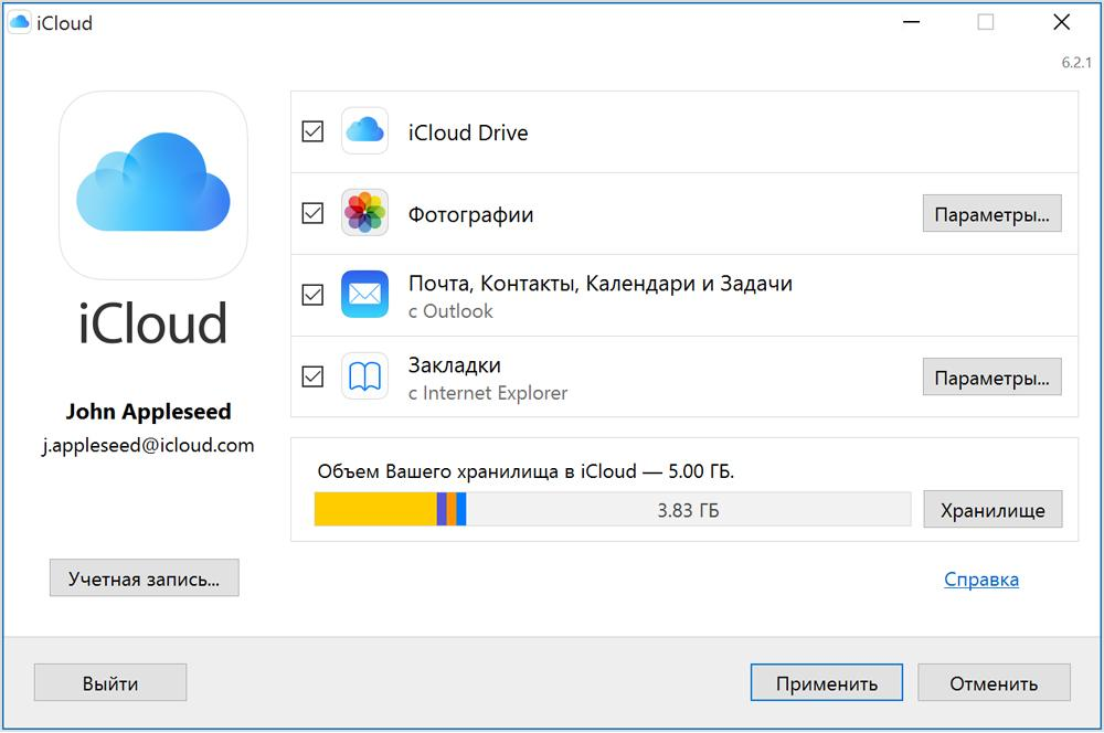iCloud на Windiws 10