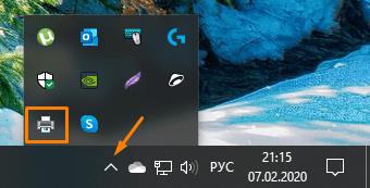 Значок принтера в области уведомлений на панели задач в Windows 10