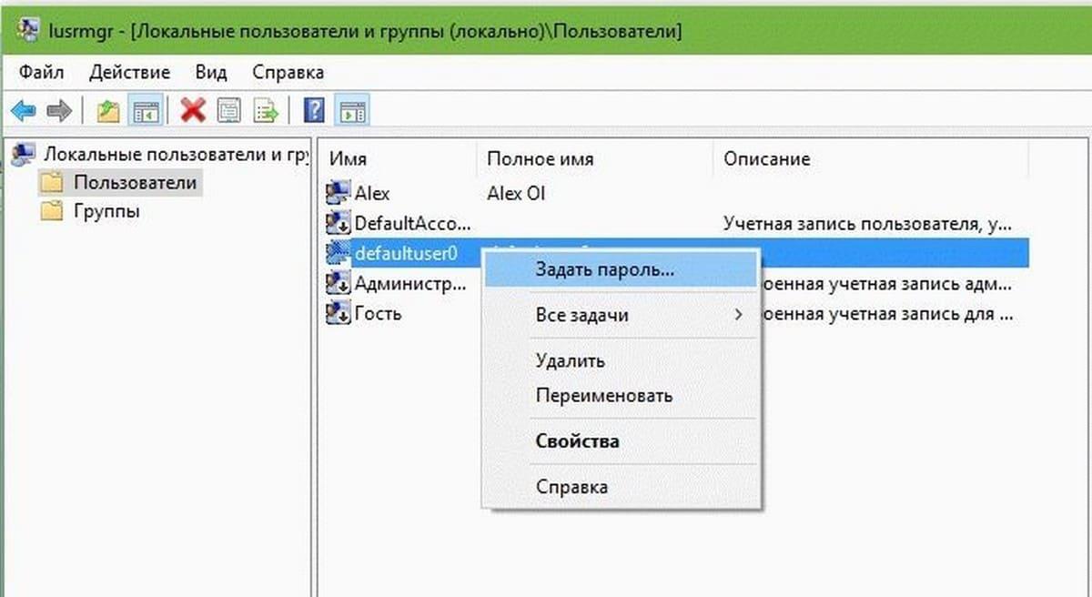 Задать пароль defaultuser0