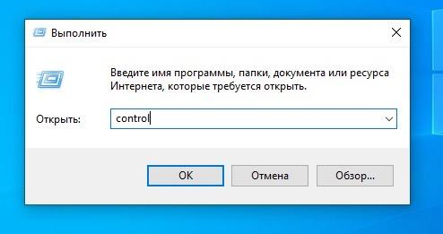 Меню запуска приложений в Windows