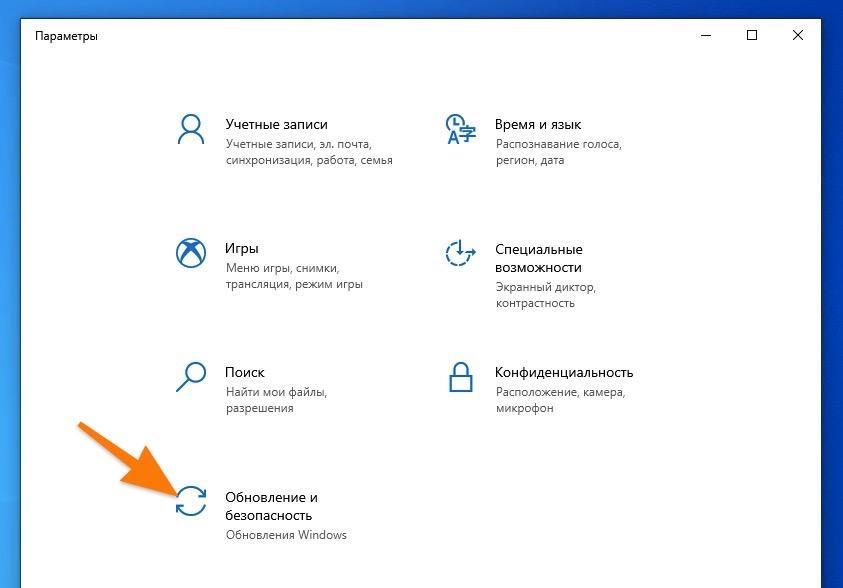 Основные параметры Windows